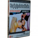Scraping Eyes for Beautification (DVD)-Aiding ocular dermostenosis, Refining skin
