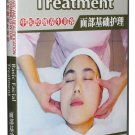 Basic Facial Treatment  (DVD)- Fit for both professionals and cosmetology lovers.