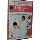 Stiff Neck-Simple TCM massage and self health care  (DVD)