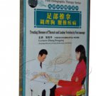 Treating  diseases of thoracic and lumbar vertebra by Foot Massage (DVD)