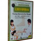 Treating Diabetes by Foot Massage  (DVD) -an effective way of treating diabetes