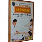 "Treating Cold by Foot Massage   (DVD) -A side-effect-free ""green treatment"""
