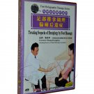 Treating Sequela of Hemiplegy by Foot Massage (DVD) -hand operation simple, easy to learn