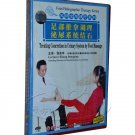Treating Concretion in Urinary System by Foot Massage  (DVD) -Choose reflex zones