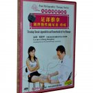 Treating Chronic Appendicitis and Hemorrhoids by Foot Massage (DVD)