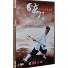 Longmen Tai Chi Stick DVD  (English Subtitled) containing 12 kinds of attacking skills.