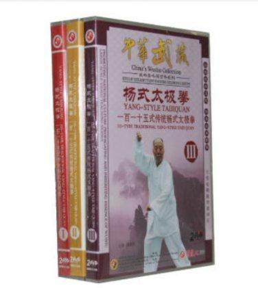 China's Wushu 115 Style Traditional Yang Style Taijiquan(Vol.1,2,3) 6DVDs(English Subtitled)