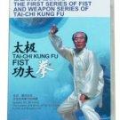 Taichi Kungfu Fist DVD (English Subtitled)