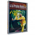 Tai-Chi Praying Mantis Fist Series - Ba Zhou  2DVDs (English Subtitled)