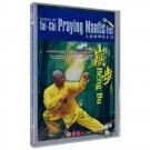 Tai-Chi Praying Mantis Fist Series -Beng Bu DVD (English Subtitled)