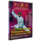Body training and fighting arts effect of Chen-style Taijiquan 2DVD (English Subtitled)