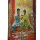 Fighting arts of Chen-style Taijiquan 2DVD (English Subtitled)