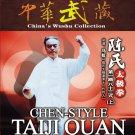 Chen-style taiji Quan Routine I 83 Postures (I) 2DVD (English Subtitled)