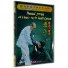 Hand-push Chen-style Taiji Quan 3DVD (English Subtitled)