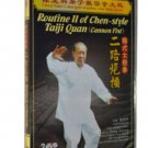 Routine II of Chen-style Taiji Quan(Cannon Fist) 2DVD (English Subtitled)