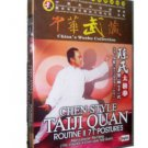 Chen-style Taiji Quan Routine II 71 Postures 3DVD (English Subtitled)
