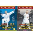 Chen style Taiji Quan Routine I  5DVDs (English Subtitled)