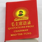 Quotations from Chairman Mao Tse-Tung( Founder of P.R. of China)  (English-Chinese)