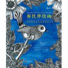 The Beauty of Zentangle (Chinese Edition)
