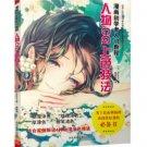 CG Characters Coloring Skills (Chinese Edition)