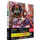 Let's Make Character CG  vol.7 (Chinese Edition)