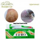 Herbal Hand Foot Cream for dry cracked skin