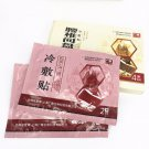 Chinese herbal patches with high quality for lumbar disc herniation (Lot of 12 Pcs )