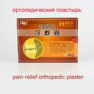 Orthopedic Plaster Of Patch Cervical Spondylosis Lumbar Disease Relief Muscular Fatigue,arthritis