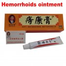 Hemorrhoids ointment cream powerful hemorrhoids herbal medication treatment (Lot of 2 packs)