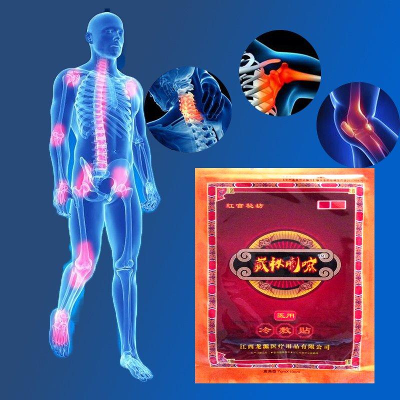 Tibetan medical plaster for Cervical Spondylosis Lumbar Disease  (Lot of 32 pcs)