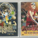 DVD Avatar Last Airbender + Legend of Korra Complete (2 Box set) ENGLISH Version FREE Shipping