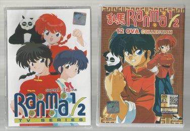 DVD Ranma 1/2 Collection Chapter 1-161 End+ 12 OVA ( English Dubbed ) (2 boxset)