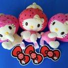 CHOOSE 1 AUTHENTIC BRAND NEW 15cm Sanrio Eikoh Strawberry Hello Kitty plush soft toy doll