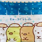 Brand New AUTHENTIC San-X 60x80cm Sumikko Gurashi 2014 Lucky Dip Towel Blanket A