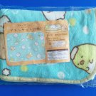 Brand New AUTHENTIC San-X 60x80cm Sumikko Gurashi 2014 Lucky Dip Towel Blanket B