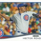 Hector Rondon 2014 Topps Update Rookie #US-144 Chicago Cubs Baseball Card