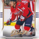 John Carlson 2014-15 Upper Deck MVP #3 Washington Capitals Hockey Card