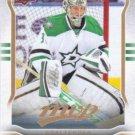 Kari Lehtonen 2014-15 Upper Deck MVP #134 Dallas Stars Hockey Card