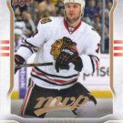 Brent Seabrook 2014-15 Upper Deck MVP #111 Chicago Blackhawks Hockey Card