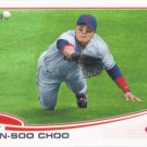 Shin-Soo Choo 2013 Topps #17 Cleveland Indians Baseball Card