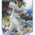 Jose Dominguez 2013 Topps Update Rookie #US109 Los Angeles Dodgers Baseball Card