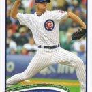 Michael Bowden 2012 Topps Update #US43 Chicago Cubs Baseball Card