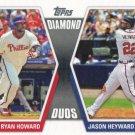 Ryan Howard-Jason Heyward 2011 Topps 'Diamond Duos' #HH Phillies-Braves Baseball Card