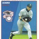 Ichiro Suzuki 2004 Topps #703 Seattle Mariners Baseball Card