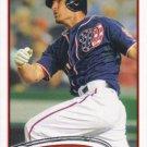 Xavier Nady 2012 Topps Update #US230 Washington Nationals Baseball Card