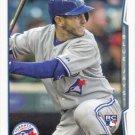 Jonathan Diaz 2014 Topps Update Rookie #US-267 Toronto Blue Jays Baseball Card