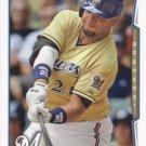Juan Francisco 2013 Topps #535 Milwaukee Brewers Baseball Card