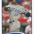 Dave Sappelt 2012 Topps #657 Chicago Cubs Baseball Card