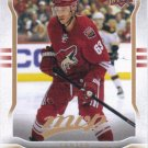 Mike Ribeiro 2014-15 Upper Deck MVP #81 Arizona Coyotes Hockey Card