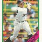 Carlton Fisk 1988 Topps #385 Chicago White Sox Baseball Card